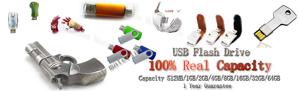 Double mobile usb flash drive